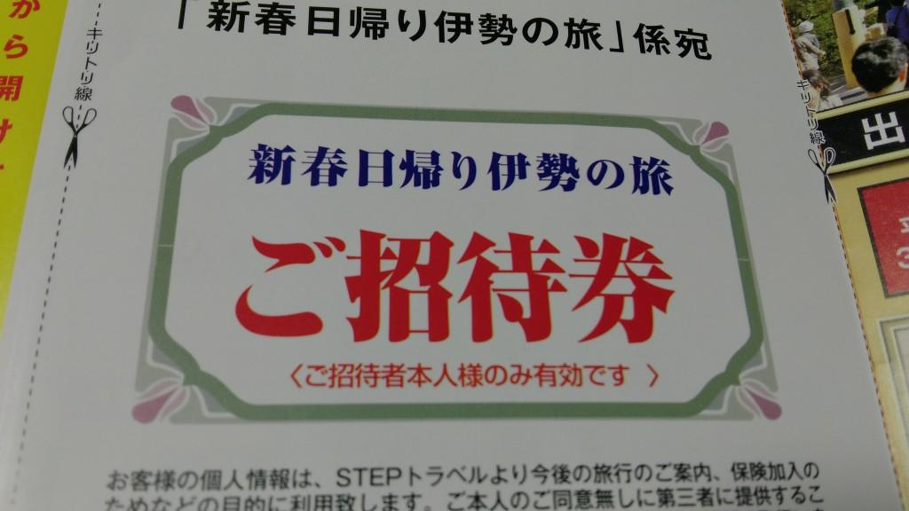 IMG_20171214_145625