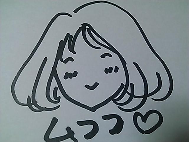 WP_20141229_003