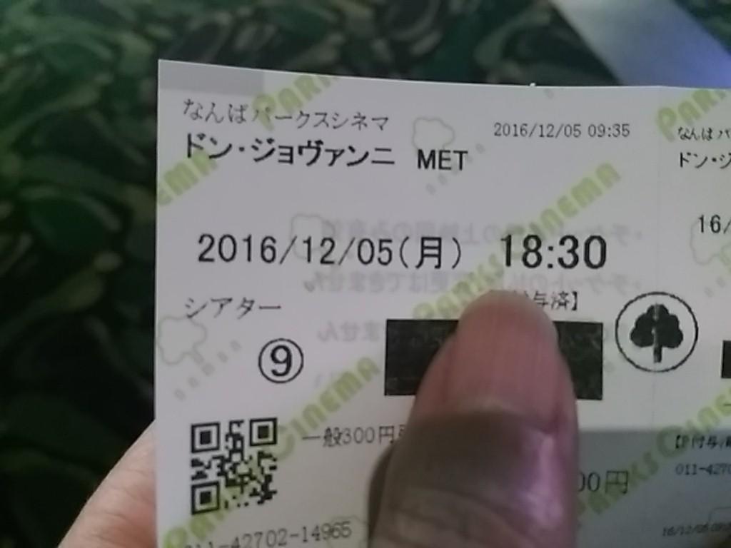wp_20161205_009