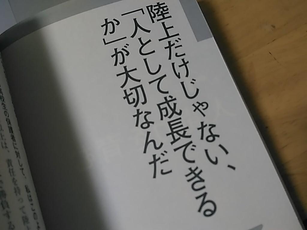 WP_20170128_011