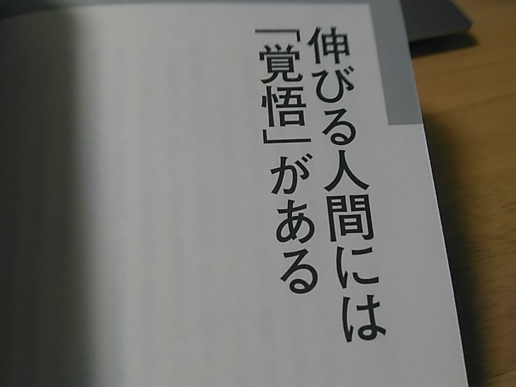 WP_20170128_017
