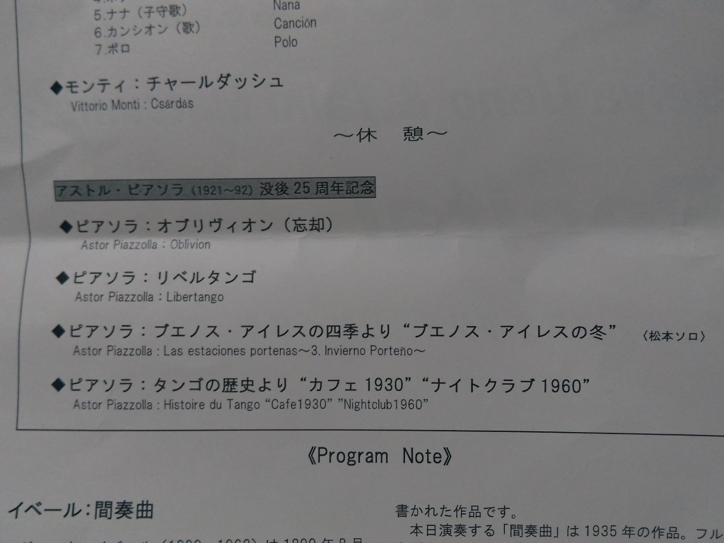 WP_20170731_030